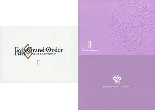 Fate/Grand Order -絶対魔獣戦線バビロニア- 2 [完全生産限定版]