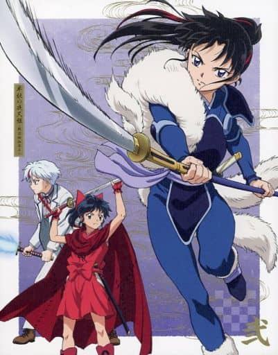 半妖の夜叉姫 Blu-ray Disc BOX 2 [完全生産限定版]