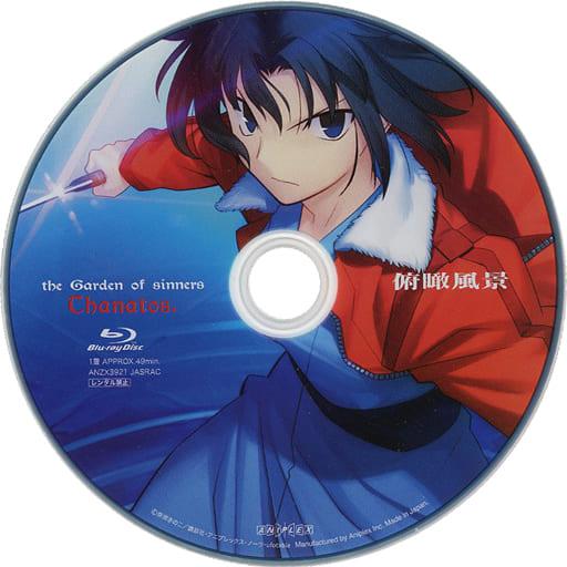 不備有)空の境界 Blu-ray Disc BOX(状態:DISC1のみ)