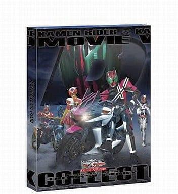 仮面ライダー×仮面ライダーW & ディケイド MOVIE大戦 2010 コレクターズパック [初回生産限定版]