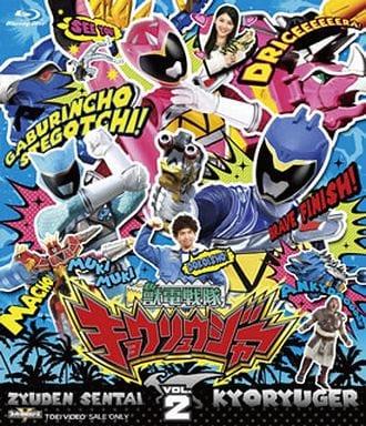 獣電戦隊キョウリュウジャー 2