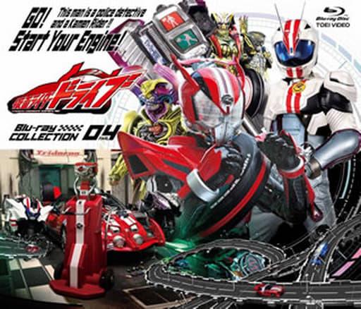仮面ライダードライブ Blu-ray COLLECTION 4 [通常版]