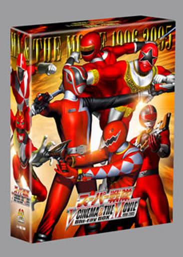 スーパー戦隊 V CINEMA&THE MOVIE Blu-ray BOX 1996-2005