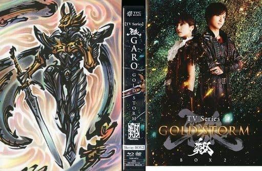 牙狼<GARO>-GOLD STORM-翔 Blu-ray BOX 2 [初回版]