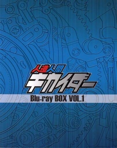 人造人間キカイダー Blu-ray BOX VOL.1[初回版](修正版)