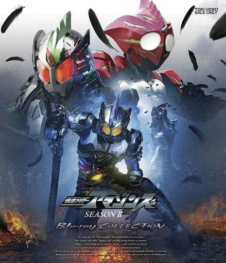 仮面ライダーアマゾンズ SEASON2 Blu-ray COLLECTION [通常版]