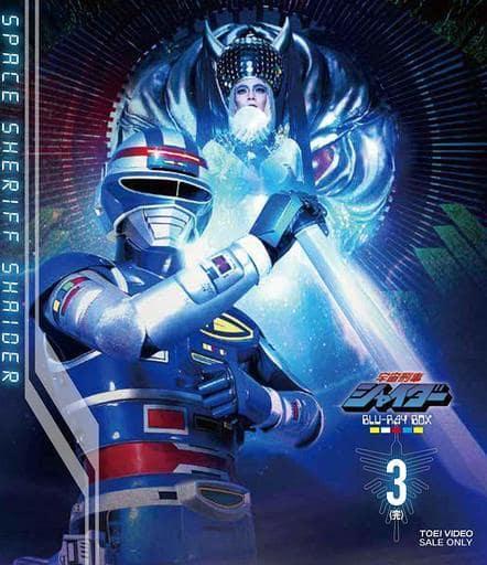 宇宙刑事シャイダー Blu-ray BOX 3