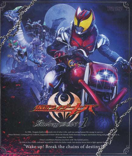 仮面ライダーキバ Blu-ray BOX 通常版 全3巻セット