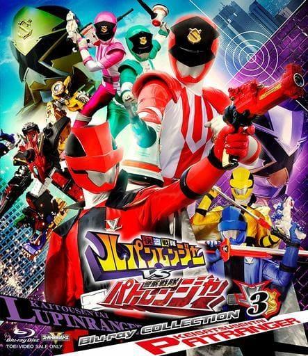 快盗戦隊ルパンレンジャー VS 警察戦隊パトレンジャー Blu-ray COLLECTION 3 [初回版]