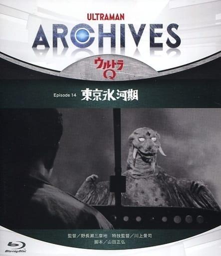 ULTRAMAN ARCHIVES『ウルトラQ』Episode 14「東京氷河期」Blu-ray&DVD