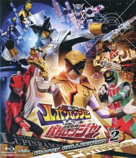 快盗戦隊ルパンレンジャー VS 警察戦隊パトレンジャー Blu-ray COLLECTION 2 [通常版]