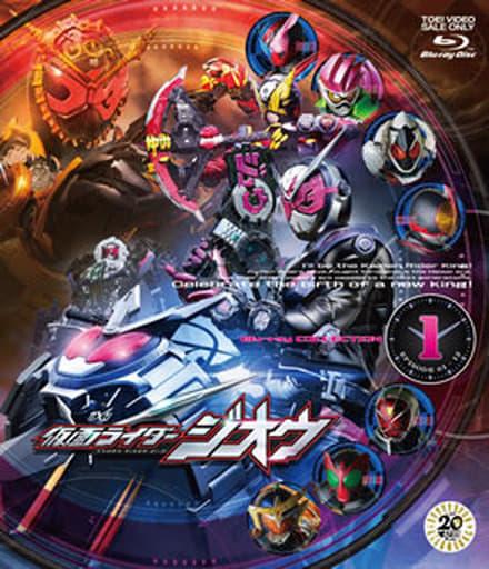 仮面ライダージオウ Blu-ray COLLECTION 1 [通常版]