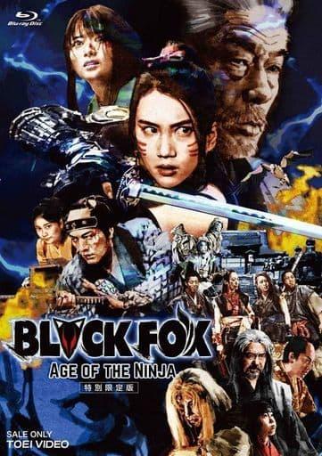 BLACKFOX:Age of the Ninja 特別限定版 [初回生産限定版]