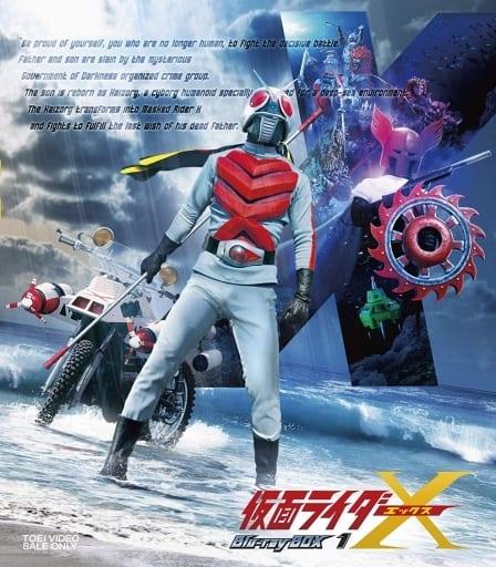 仮面ライダーX Blu-ray BOX 1 [初回限定版]