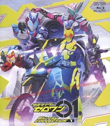 仮面ライダーゼロワン Blu-ray COLLECTION 1 [通常版]