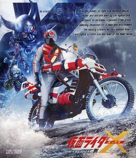 仮面ライダーX Blu-ray BOX 2