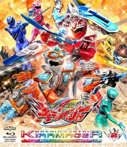 スーパー戦隊シリーズ 魔進戦隊キラメイジャー Blu-ray COLLECTION 2 [初回版]