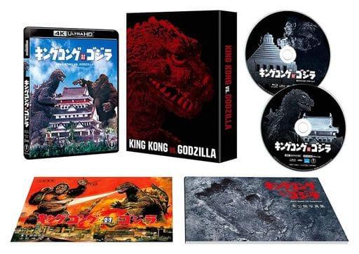 キングコング対ゴジラ 4Kリマスター 4K Ultra HD Blu-ray+4Kリマスター Blu-ray [初回限定生産版]