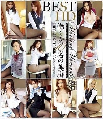 Working Womans Legs BEST HD / 紗奈・森ななこ 他