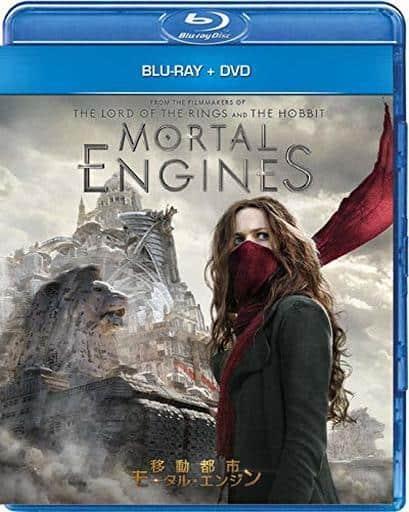 移動都市 モータル・エンジン ブルーレイ+DVD