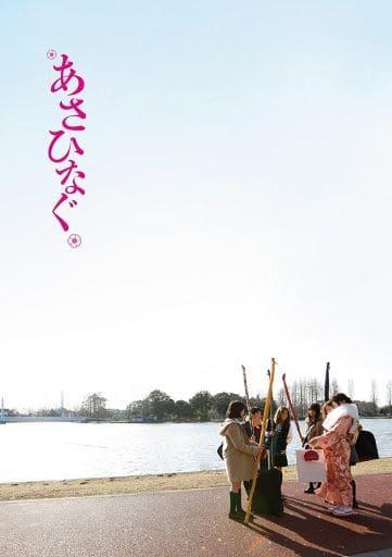 映画「あさひなぐ」 スペシャル・エディション [完全生産限定版]