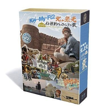J'J Kis-My-Ft2 北山宏光ひとりぼっちインド横断 バックパックの旅 Blu-ray BOX ディレクターズカット・エディション[初回版]