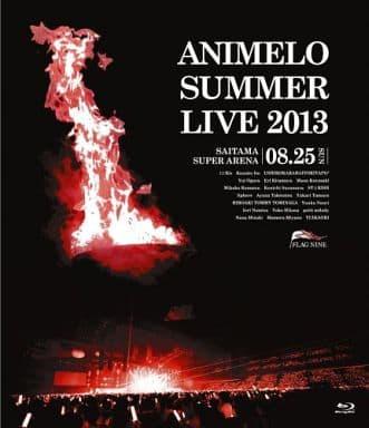 Animelo Summer Live 2013 FLAG NINE 8.25 [初回生産限定版]