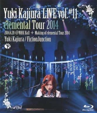 フィクションジャンクション / Yuki Kajiura LIVE vol.#11 elemental Tour 2014 2014.04.20@NHK Hall + Making of LIVE vol.#11
