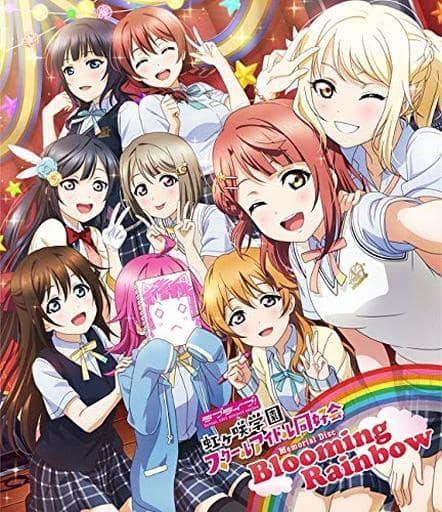 ラブライブ!虹ヶ咲学園スクールアイドル同好会 Memorial Disc -Blooming Rainbow-