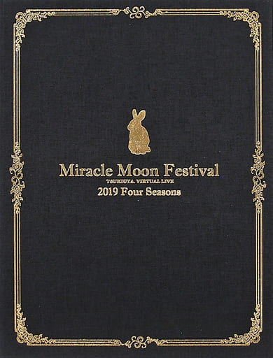 ツキウタ。 Miracle Moon Festival -TSUKIUTA. VIRTUAL LIVE 2019 Four Seasons-