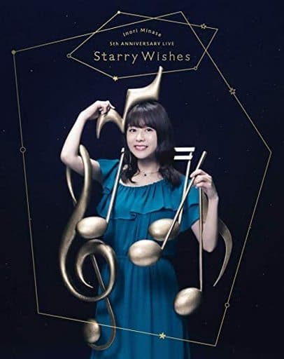 水瀬いのり / Inori Minase 5th ANNIVERSARY LIVE Starry Wishes [初回版]