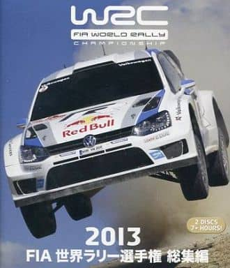 WRC 2013 FIA 世界ラリー選手権 総集編