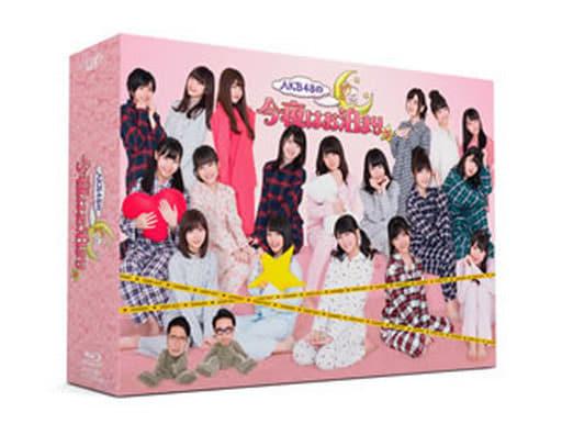 AKB48の今夜はお泊まりッ Blu-ray BOX(生写真欠け)