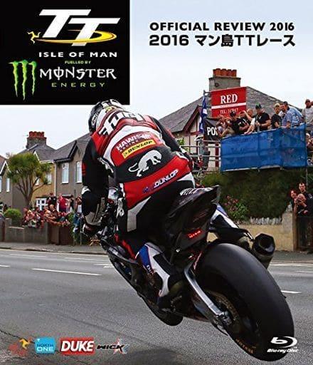 マン島TTレース 2016