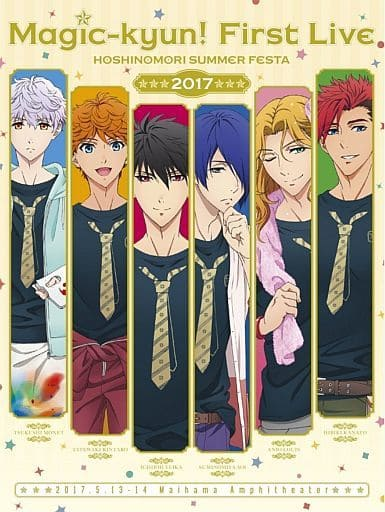 ArtiSTARs / Magic-kyun! First Live 星ノ森サマーフェスタ2017[初回限定版]