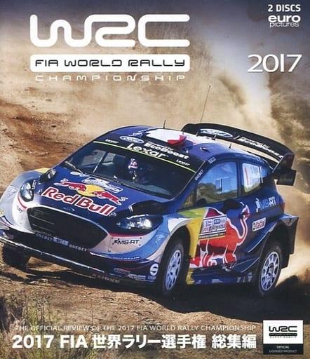 2017 FIA 世界ラリー選手権 総集編
