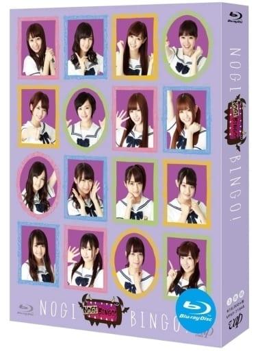 乃木坂46/NOGIBINGO! Blu-ray BOX
