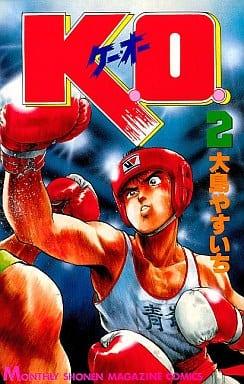 K.O.(2)
