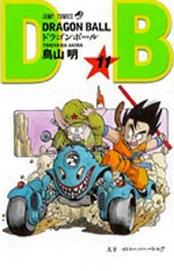 DRAGON BALL 新装版(11) / 鳥山明