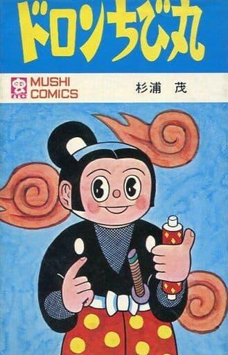 初版)ドロンちび丸 / 杉浦茂