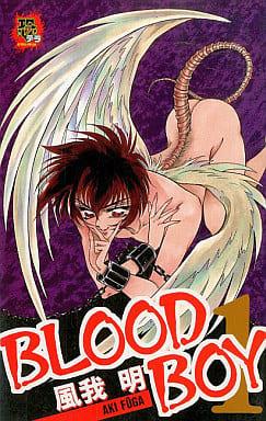 BLOOD BOY(1) / 風我明