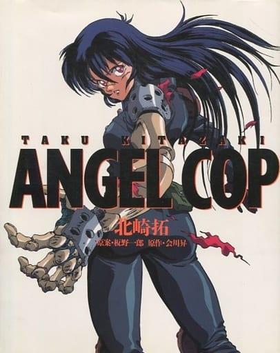 ANGEL COP / 北崎拓