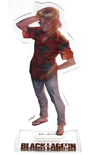 駿河屋 中古 ラグーン商会 ベニー アクリルスタンド Black Lagoon ブラックラグーン 月刊サンデーgx 19年12月号付録 小物