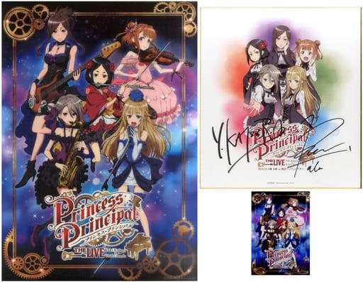 3大特典セット 「Blu-ray/CD プリンセス・プリンシパル THE LIVE Yuki Kajiura×Void_Chords 」 A-on STORE限定 Blu-ray・CD同時予約特典