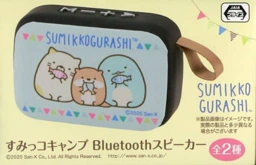 ブルー すみっコキャンプ Bluetoothスピーカー 「すみっコぐらし」