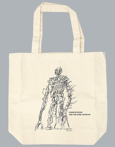 ロボット兵 特製トートバッグ 「単行本 宮崎駿とジブリ美術館」 初版特典