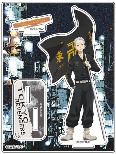 F.三ツ谷隆 アクリルスタンド 「東京リベンジャーズ」