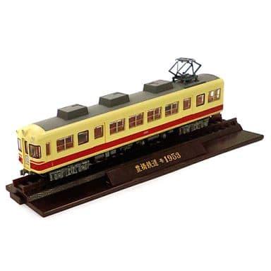 1/150 豊橋鉄道 モ1953 「鉄道コレクション 第11弾」
