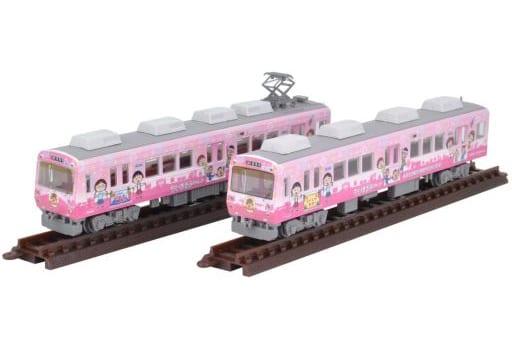 1/150 静岡鉄道 1000形 ちびまる子ちゃん号 2両セット 「鉄道コレクション」 [265733]