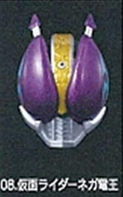 仮面ライダーネガ電王 「仮面ライダー ライダーマスクコレクション vol.11」